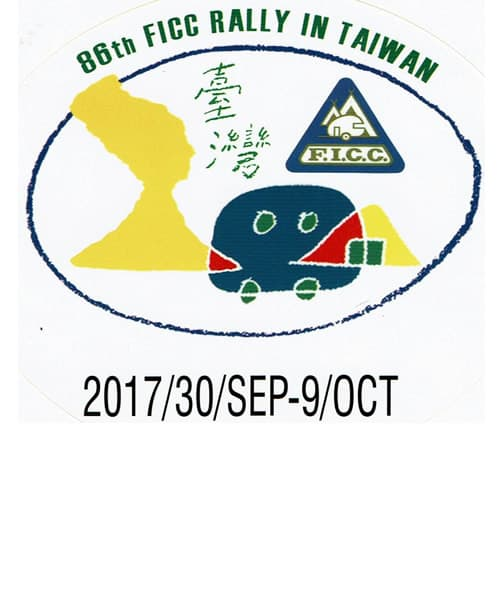 86 FICC Rally