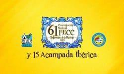 61ª Concentración Nacional de la FECC 2019. 15ª Acampada Ibérica. Talavera de la Reina.